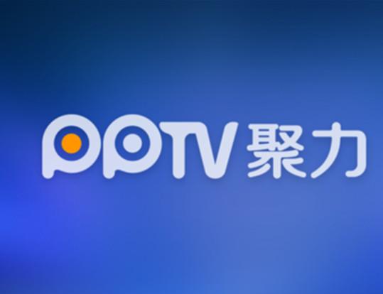 PPTV聚力�W�j��播放器